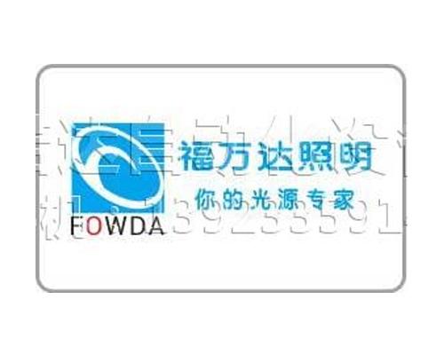 山西福万达工业新材料有限公司