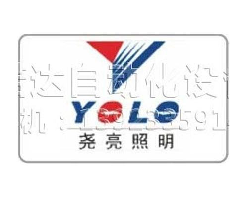 浙江尧亮照明工程有限公司