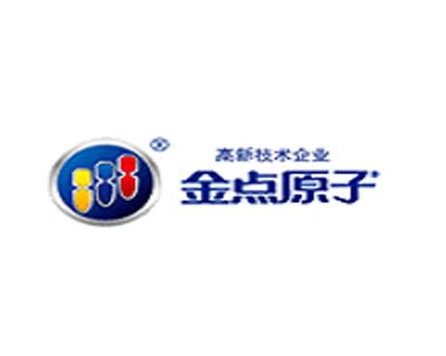广东金点原子智能科技有限公司